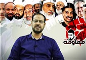 Al Khalifa Regime Seeking Escalation of Crisis in Bahrain: Opposition Figure