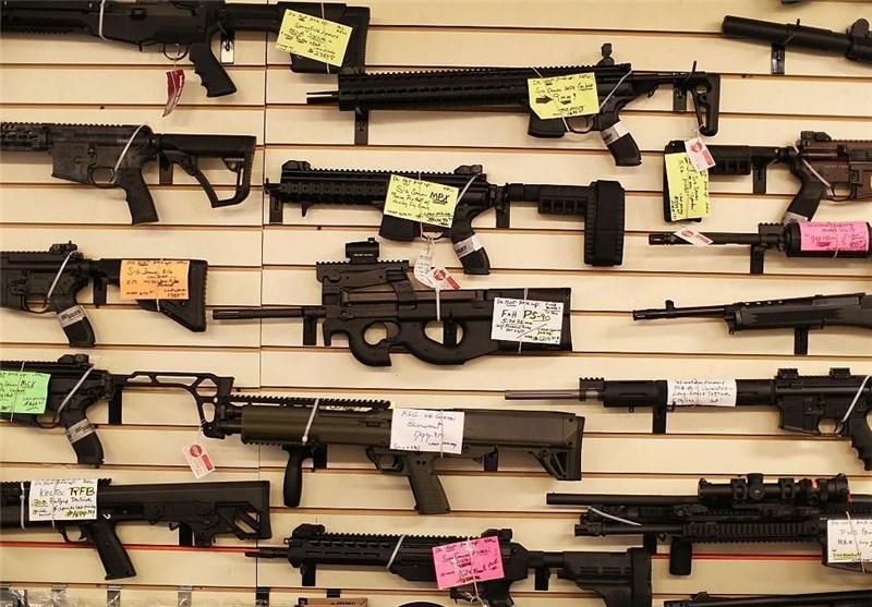 هاوایی - اسلحه