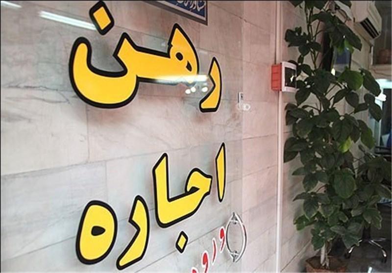 اجاره مسکن در تهران ۱۱ درصد گران شد