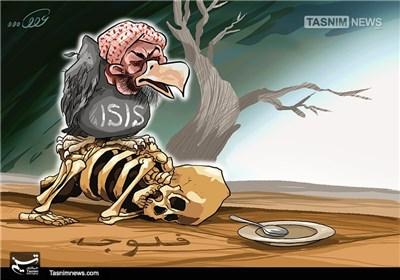کاریکاتور/ داعش، عامل قحطی و گرسنگی در فلوجه