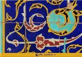 تجسمی+ امام علی