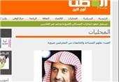اعترافات عضو مجلس مشورتی سعودی/ترویج افراطگرایی در عربستان از طریق 7000 مسجد