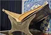 امام علی(ع) هنگام ضربت خوردن شمشیر چه آیهای از قرآن خواند