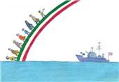 حقوق بشر آمریکایی/ مسعود ضیائی