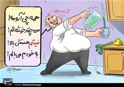 کاریکاتور/خواص آبکرفس برای مدیران بیخاصیت!!!