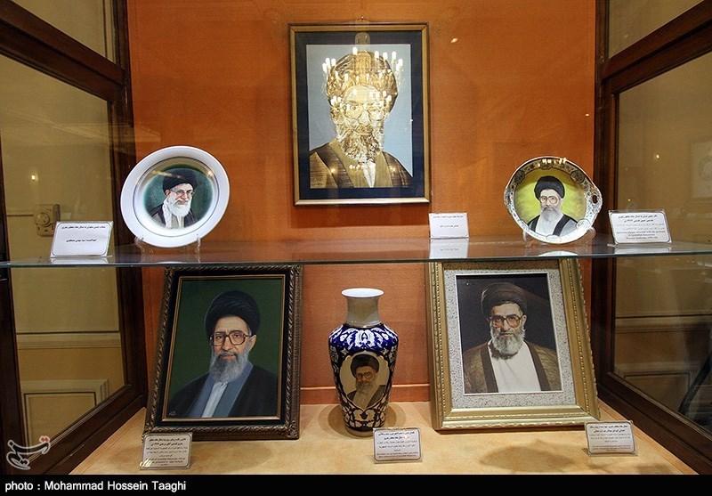 موزه هدایای مقام معظم رهبری در مشهد