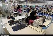 16 شهرک و نواحی صنعتی در استان لرستان به بهرهبرداری میرسد