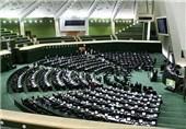 نوزدهمین جلسه علنی مجلس برای رسیدگی به برنامه ششم آغاز شد