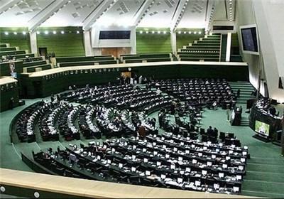 """""""FATF و CFT""""؛ تیم وزارت خارجه در جلسه علنی امروز چه گفتند؟"""