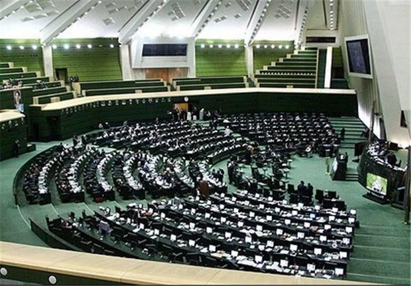 آئیننامه مجلس برای بررسی صلاحیت وزرا تغییر میکند + جزئیات
