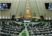 آغاز سی و هفتمین جلسه مجلس برای بررسی برنامه ششم