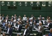 طرح 2 فوریتی مجلس برای مقابله با تکرار اقدام خودسرانه دولت/تثبیت قیمت بنزین و گازوئیل تا پایان 98 + سند