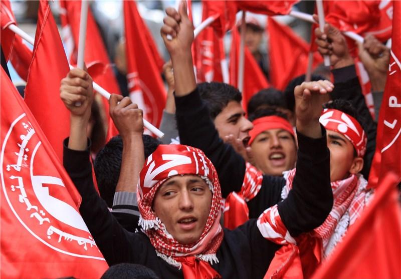 جبهه مردمی آزادی فلسطین