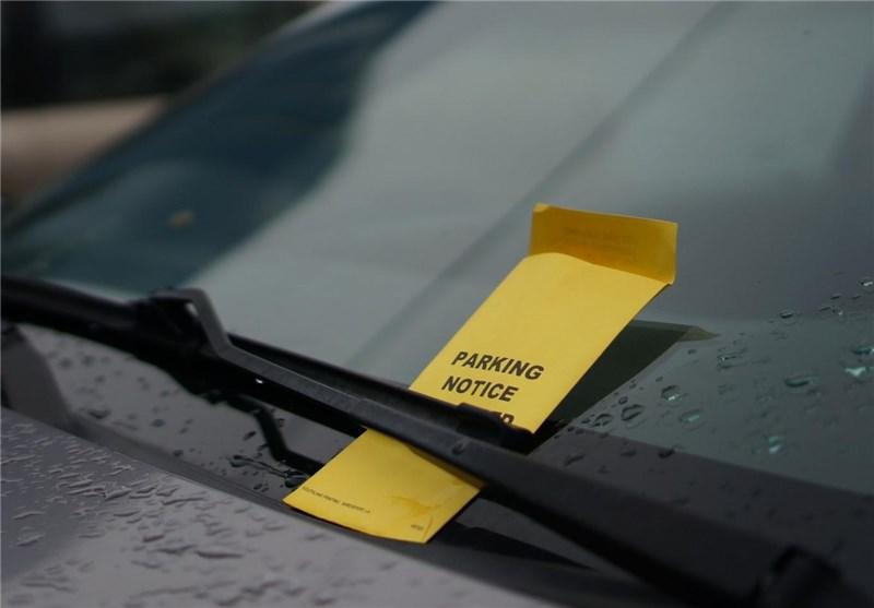 جریمه