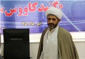 رئیس اداره تبلیغات اسلامی گنبدکاووس