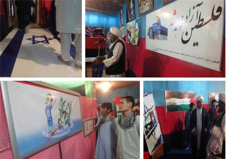 نمایشگاه قدس در هرات 17