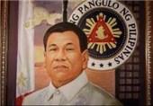 رئیس جمهور فیلیپین