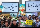 روز قدس روز وحدت کشورهای اسلامی است