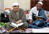 اعتکاف رمضانیه در مسجد گوهر شاد - مشهد