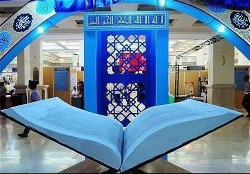 طرح «نذر کتاب دفاع مقدس» در نمایشگاه قرآن/ چگونه در نشر معارف شهدا شریک شویم؟+فیلم