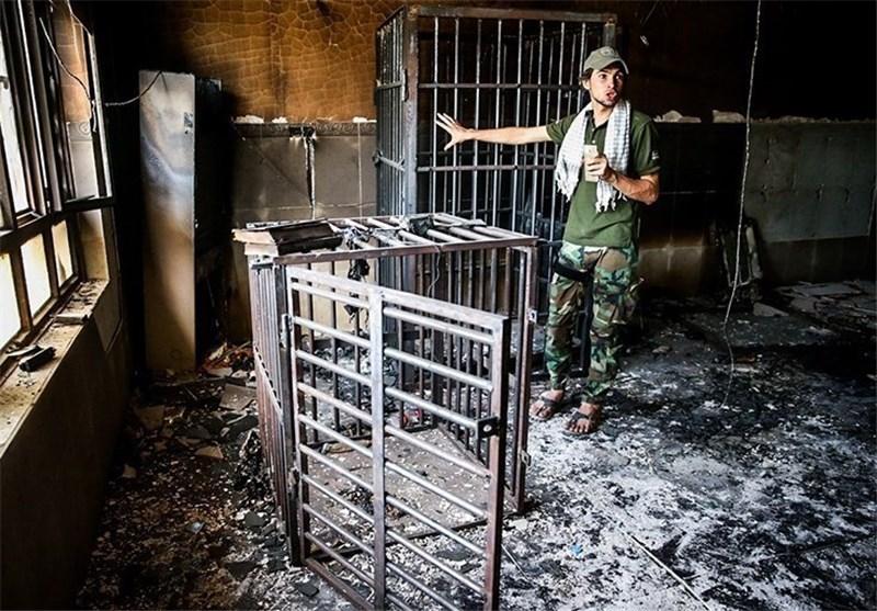 زندان داعش