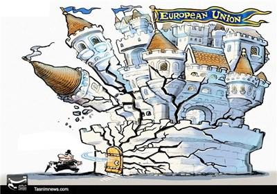 کاریکاتور/ سست شدن پایه های اتحادیه اروپا