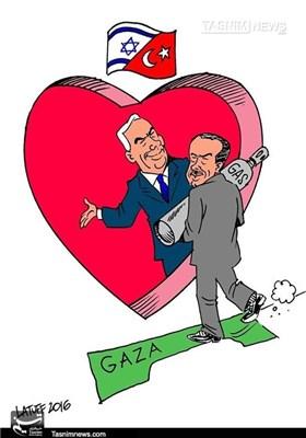 کاریکاتور/ کوتاه آمدن ترکیه از شرط پایان محاصره غزه!