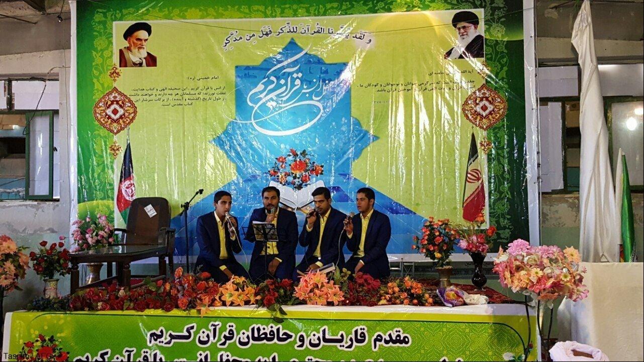 گزارش محفل انس با قرآن مهاجرین افغانستانی در رفسنجان