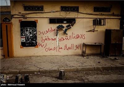 ماذا کتبت القوات العراقیة على جداران الفلوجة?