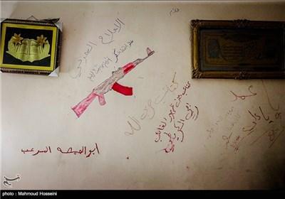ماذا کتبت القوات العراقیة على جداران الفلوجة؟