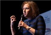 تشدید اختلافات داخلی در رژیم صهیونیستی؛ لیونی خواستار برکناری نتانیاهو شد