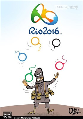 کاریکاتور/ تروریست المپیکی!