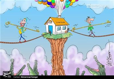 کاریکاتور/ طلاق توافقی در 3 سوت!!!
