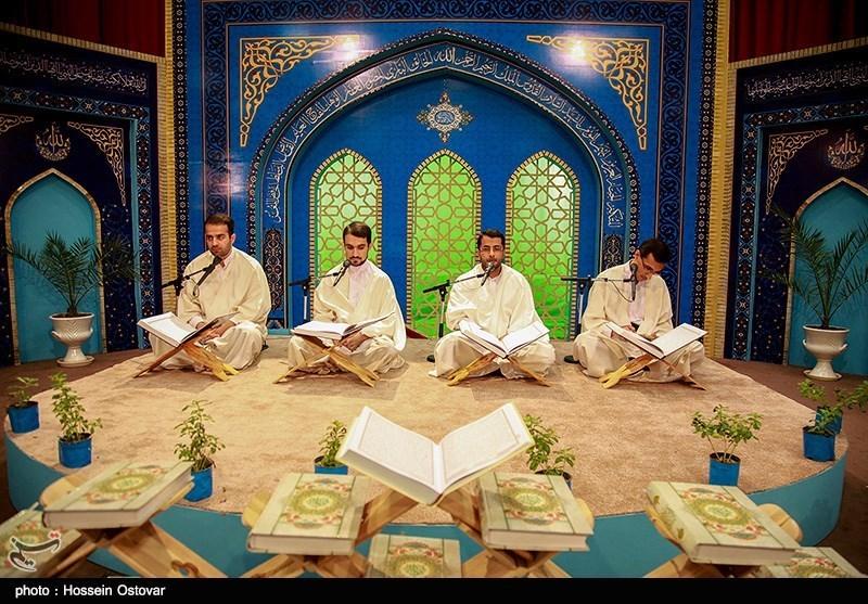 ختم کل قرآن در ماه مبارک رمضان - بوشهر