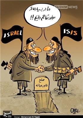 کاریکاتور/ بده بستان داعش و اسرائیل!