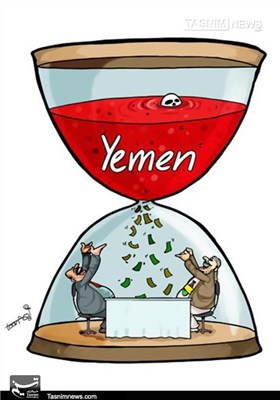 کاریکاتور/ سو استفاده کشورهای عربی از جنگ یمن