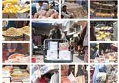 عید فطر در هرات 17