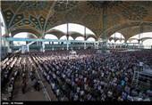 نماز عید قربان در مصلی امام خمینی (ره) اصفهان برگزار میشود