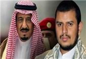 Arabistan Doğrudan Ensarullah'la Görüştü/ Riyad'ın Hadi'yi Uzaklaştırma İhtimali ve Kuveyt Görüşmeleri