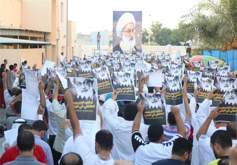 Bahrainis Rally to Slam Top Shiite Cleric's Citizenship Revocation