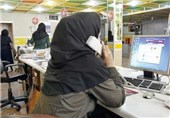 جزئیات عیدی کارمندان/ کف عیدی کارکنان موقت دولت 350 هزار تومان + سند