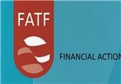 تمدید 4 ماهه مهلت ایران برای اجرای برنامه اقدام FATF