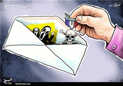 کاریکاتور/ جنگهای نوین بیو تروریسم