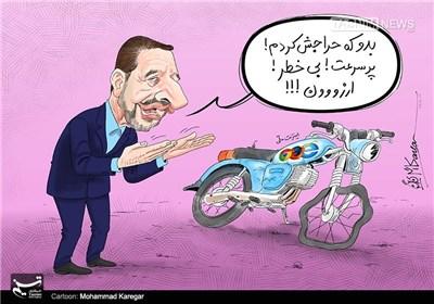 کاریکاتور/ اینترنت ارزونی !!!