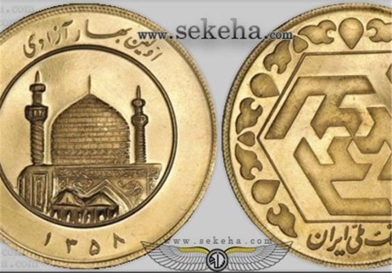 قیمت سکه غیر بانکی