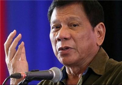رئیسجمهور فیلیپین