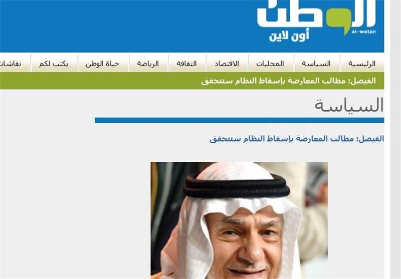 عربستان منافقین