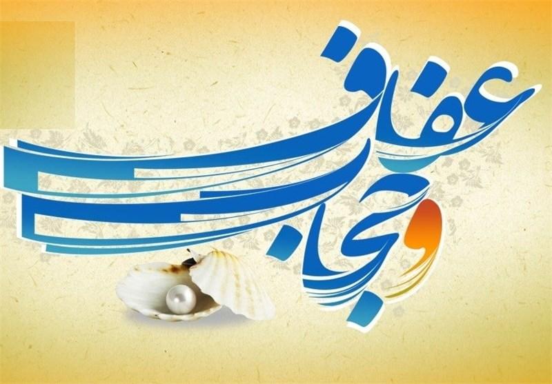 همایش جایگاه زن در جامعه اسلامی برگزار می شود