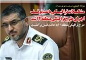 فوتوتیتر/سردار حسینی:مشکلات ترافیکی باعث توقف اجرای طرح ترافیکی منطقه 12 شد