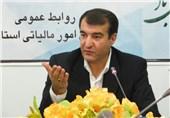 سیدرضا نوربخش مدیرکل امور مالیاتی یزد